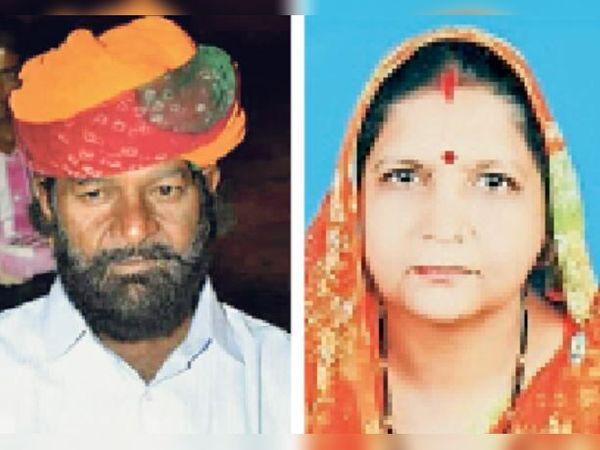 मोहन लाल शर्मा और पत्नी शोभदेवी - Dainik Bhaskar
