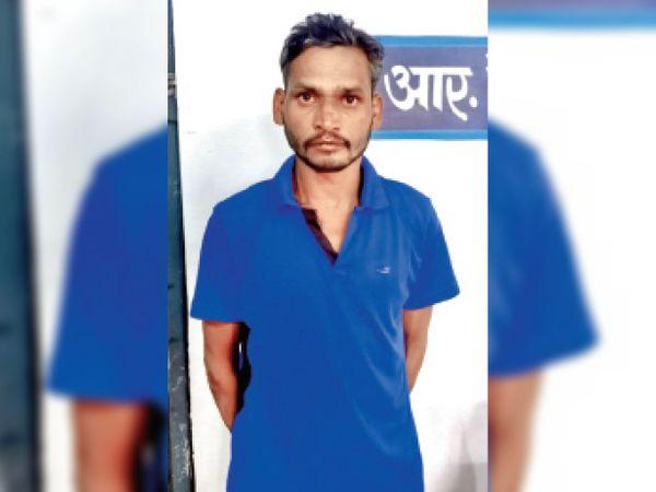 आरोपी-अमर सिंह - Dainik Bhaskar
