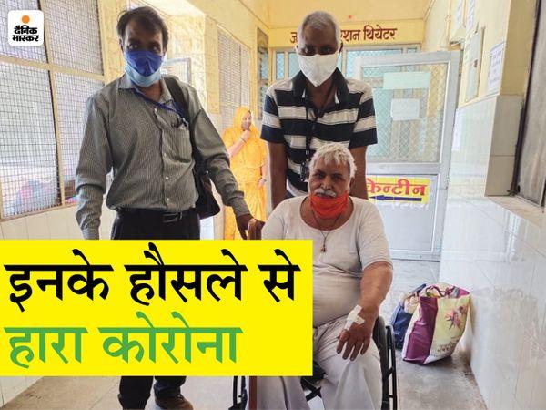 अस्पताल से छुट्टी मिलने पर घर जाते हुए। - Dainik Bhaskar