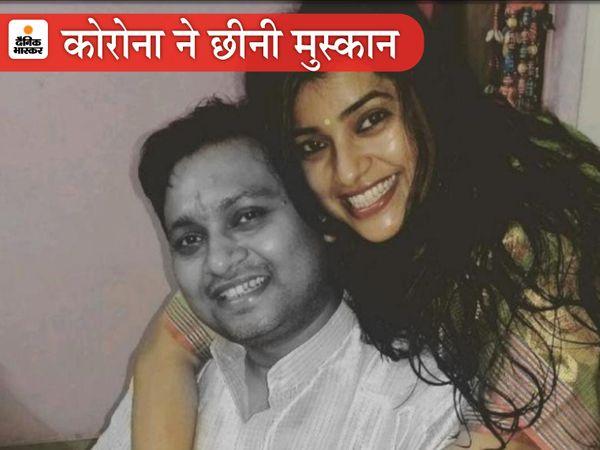 पत्नी के साथ प्रशांत कुमार- फाइल फोटो - Dainik Bhaskar