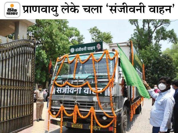 CM हेमंत सोरेन ने कहा कि सरकार ने पहले चरण में रांची जिले के अस्पतालों को ऑक्सीजन की उपलब्धता सुनिश्चित करने के लिए संजीवनी वाहन की शुरुआत की है - Dainik Bhaskar