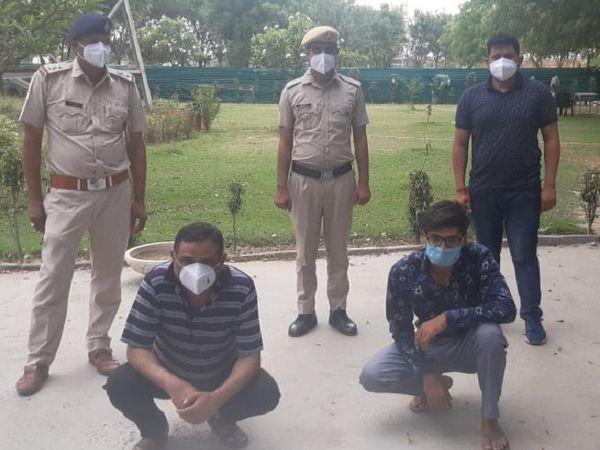 बीपीटीपी थाने की टीम ने रेमडेसिविर इंजेक्शन की कालाबाजारी करने के जुर्म में बाप-बेटा वीरेंद्र और अतुल को गिरफ्तार किया है। - Dainik Bhaskar