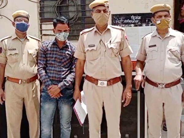 हमला करने के आरोपी को पुलिस ने गिरफ्तार कर लिया। - Dainik Bhaskar