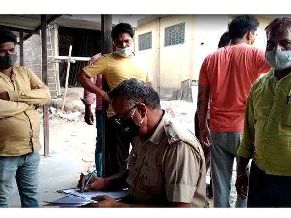 युवक के करंट लगने के मामले में मुकदमा दर्ज किया गया। - Dainik Bhaskar