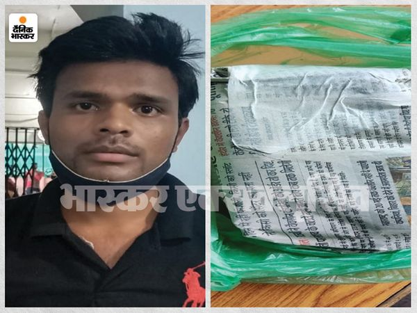 पकड़ाया आरोपी सुरेश यादव और रुपए - Dainik Bhaskar