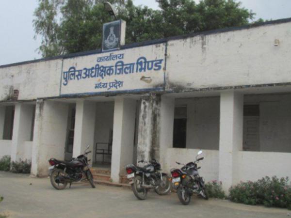 भिंड पुलिस मुख्यालय। - Dainik Bhaskar
