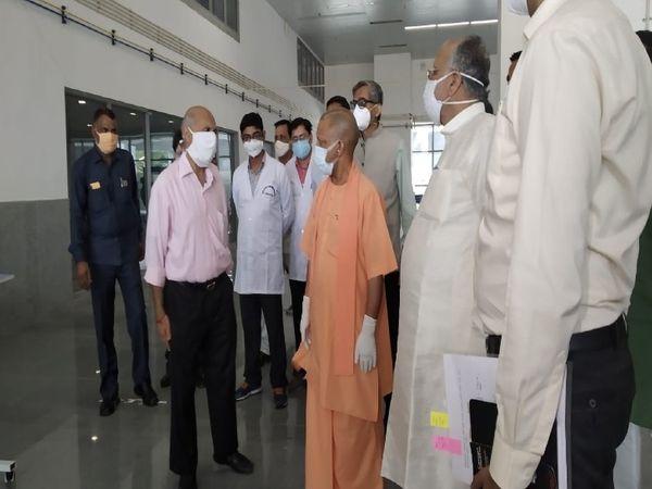 यूपी के सीएम योगी ने कैंसर अस्� - Dainik Bhaskar