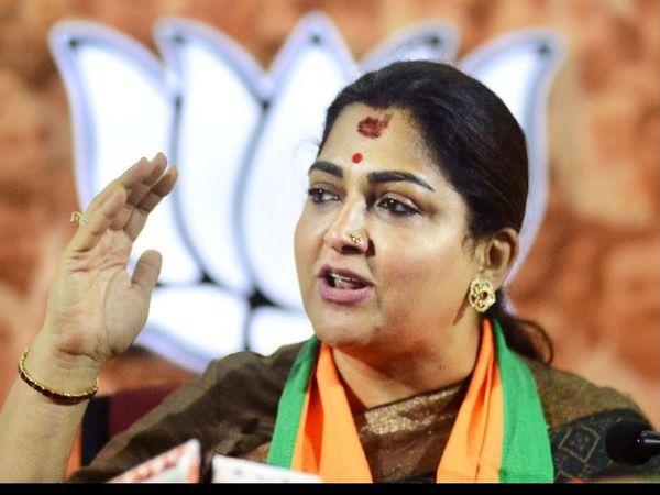 भाजपा नेता और अभिनेत्री खुशबू सुंदर।