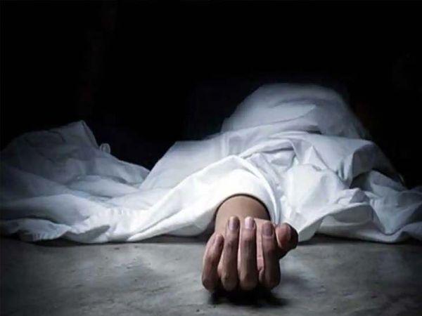 मृत युवक की पहचान युवक तिलक सिंह के रूप में की गई। (प्रतीकात्मक फोटो) - Dainik Bhaskar