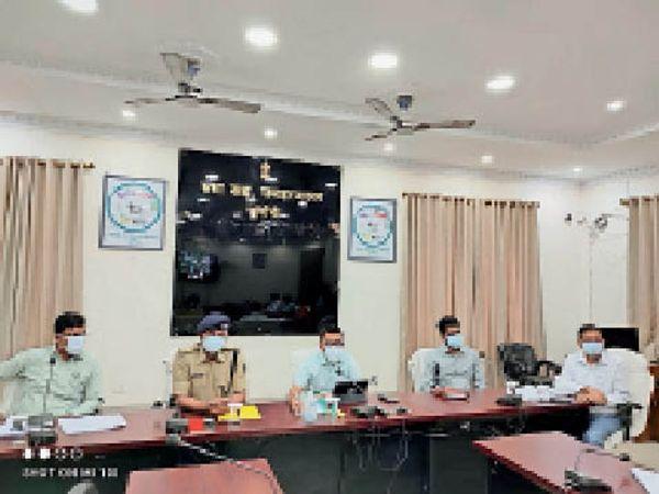 लॉकडाउन को लेकर अधिकारियों के साथ समीक्षा बैठक करते जिलाधिकारी। - Dainik Bhaskar