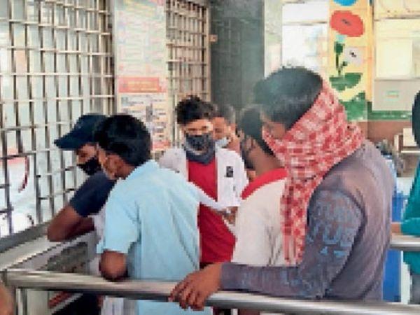 हिसार रेलवे स्टेशन की रिजर्वेशन खिड़की पर कुछ यंू टूट रही सोशल डिस्टेंसिंग। - Dainik Bhaskar