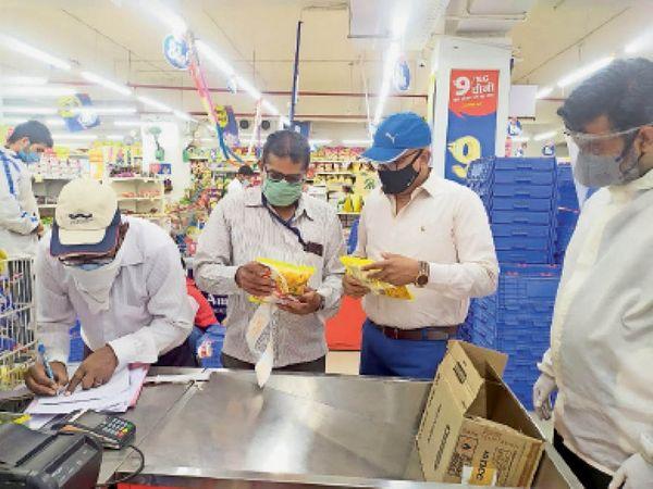 शाॅपिंग माल में जांच करते नापतौल और खाद्य औषधि विभाग के अधिकारी। - Dainik Bhaskar