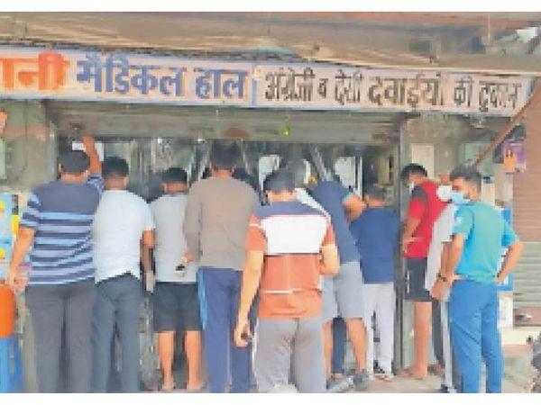 मेडिकल मोड़ पर दवा खरीदने के लिए लगी भीड़। - Dainik Bhaskar