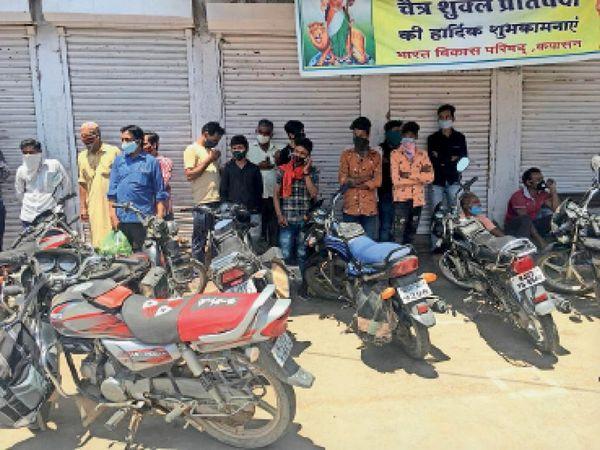 बेवजहा घूमते पकड़े गए युवा एंव उनकी बाइक। - Dainik Bhaskar