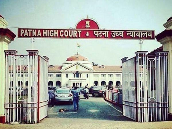 पटना हाईकोर्ट ने बीते 16 अप्रैल को इस मामले में सुनवाईशुरू की थी। - Dainik Bhaskar