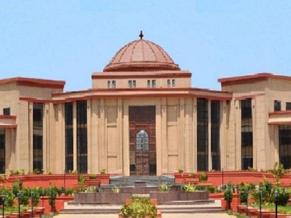 कोर्ट ने यूनिवर्सिटी को नोटिस जारी कर दो सप्ताह के भीतर जवाब देने भी कहा है। - Dainik Bhaskar