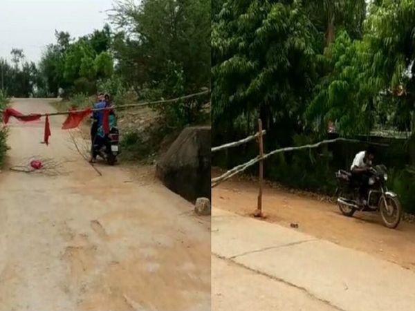 बालोद जिले के ग्रामीण क्षेत्रों में कंटेनमेंट जोन में लापरवाही जारी है। यहां पर किसी प्रकार की प्रशासनिक देखरेख नहीं हो रही। - Dainik Bhaskar