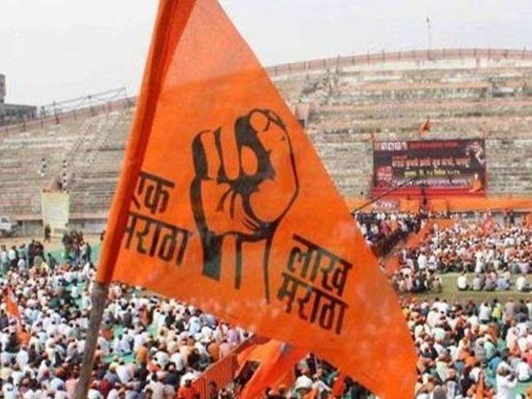 30 नवंबर 2018 को महाराष्ट्र सरकार ने राज्य विधानसभा में मराठा आरक्षण बिल पास किया था। इसके तहत मराठाओं को राज्य की सरकारी नौकरियों तथा शैक्षणिक संस्थाओं में 16 प्रतिशत आरक्षण का प्रावधान है। - Dainik Bhaskar