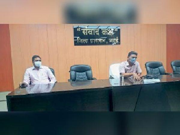 मंगलवार को लॉकडाउन की जानकारी देते डीएम व अन्य। - Dainik Bhaskar