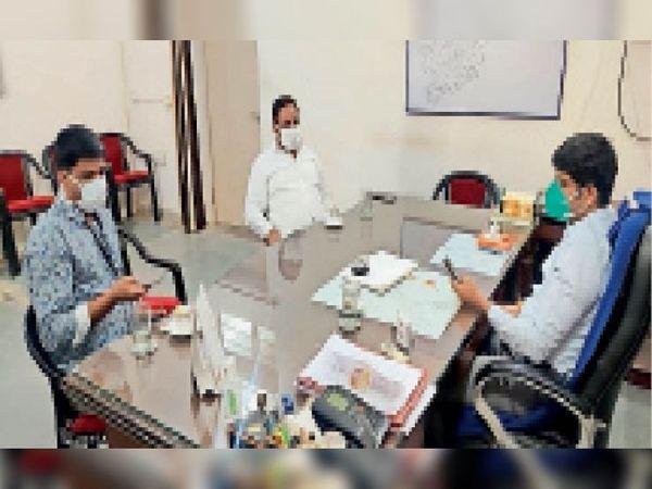 सेवादल ने प्रशासन के साथ बैठक में व्यवस्थाओं पर चर्चा की। - Dainik Bhaskar