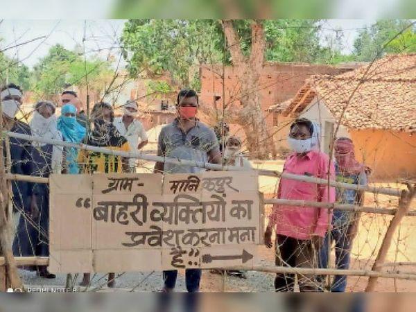 मानिकपुर में ग्रामीणों ने मार्ग सील करते बाहरी लोगों के गांव में आने पर लगाया प्रतिबंध। - Dainik Bhaskar