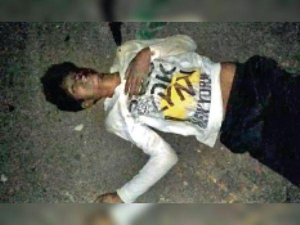 बायपास पर हुई घटना में घायल हुआ युवक। - Dainik Bhaskar