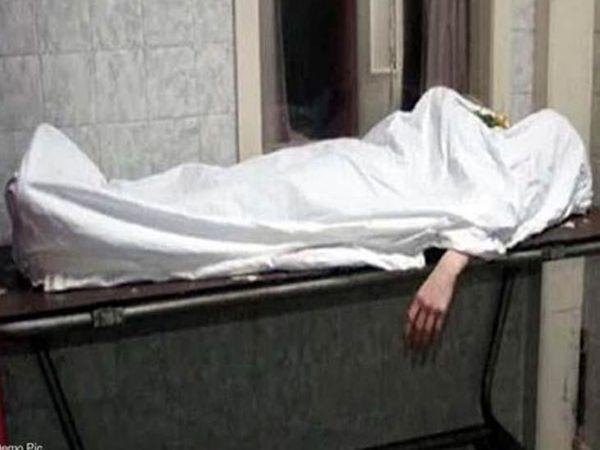 यमुनानगर में मोर्चरी में रखा हादसे में मारे गए युवक का शव। -सिंबॉलिक इमेज - Dainik Bhaskar