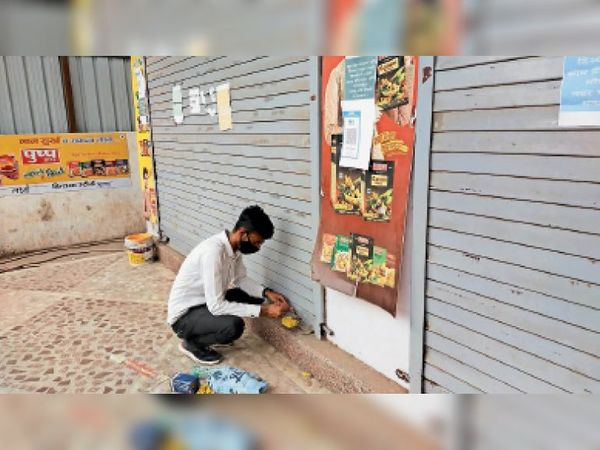 बहादरपुर रोड पर लक्ष्मी सुपर शॉप को सील किया गया। - Dainik Bhaskar