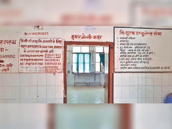 खाली पड़ा सदर अस्पताल का ओपीडी। - Dainik Bhaskar
