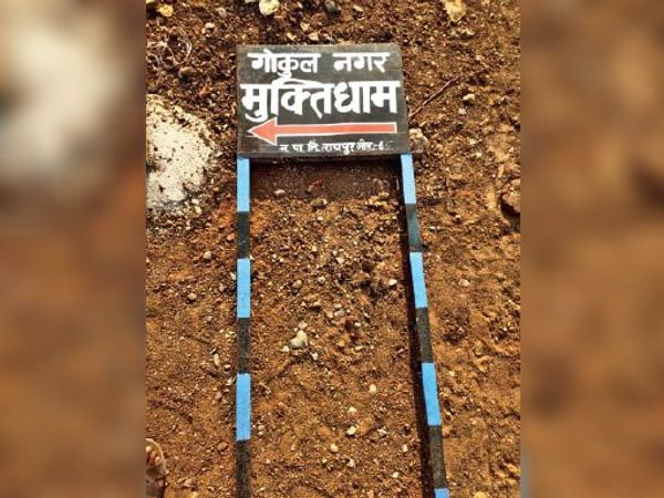 गोकुल नगर मुक्तिधाम चंद्रशेखर वार्ड संतोषी नगर में है। कमल विहार के गेट नंबर 1 के सामने से सीधा श्मशान घाट के लिए रास्ता है।