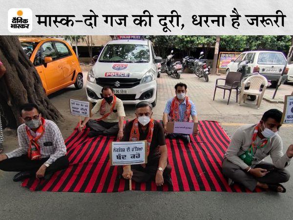 जालंधर में सोशल डिस्टेंस रख मौन प्रदर्शन करते भाजपा नेता। - Dainik Bhaskar