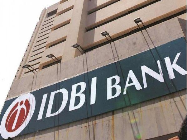 IDBI बैंक ने मार्च में समाप्त तिमाही में 512 करोड़ रुपए का फायदा कमाया था। एक साल पहले यह फायदा 135 करोड़ रुपए था। हालांकि पांच साल बाद  पहली बार सालाना आधार पर लाभ कमाया था। - Dainik Bhaskar