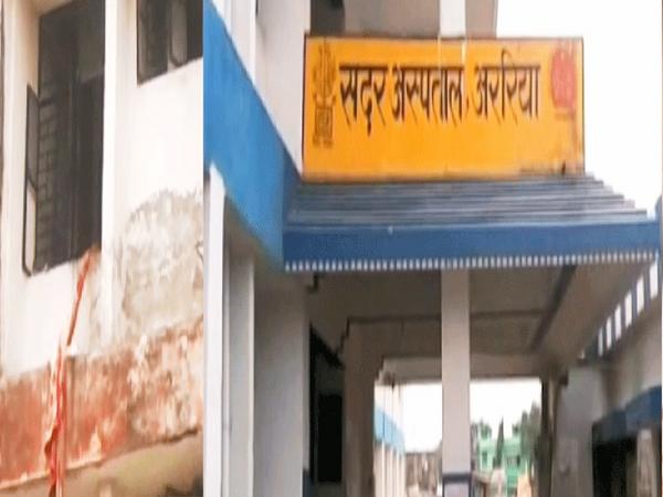 सदर अस्पताल में फैमिली प्लानिंग काउंसलर पद पर तैनात अविनाश कुमार खुद को संक्रमित बता छुट्टी पर चले गए। - Dainik Bhaskar