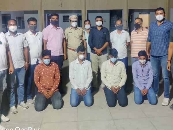 गिरफ्तार चार युवक - Dainik Bhaskar