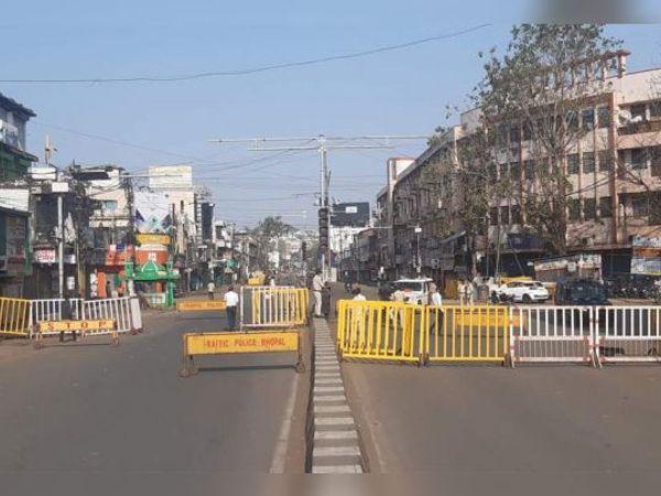 साइकिल या फिर पैदल घर से चलने वाले लोगों ने काम पर जाना है तो उन्हें रोका नहीं जाएगा। - Dainik Bhaskar