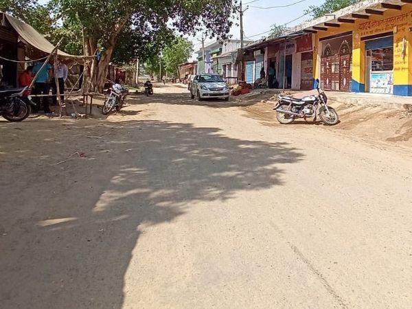 अलवर के कोटकासिम का जोड़िया गां - Dainik Bhaskar
