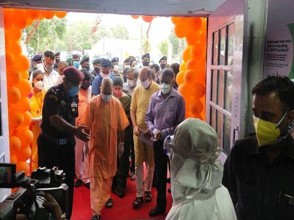 योगी ने डीआरडीओ अस्पताल का किय - Dainik Bhaskar