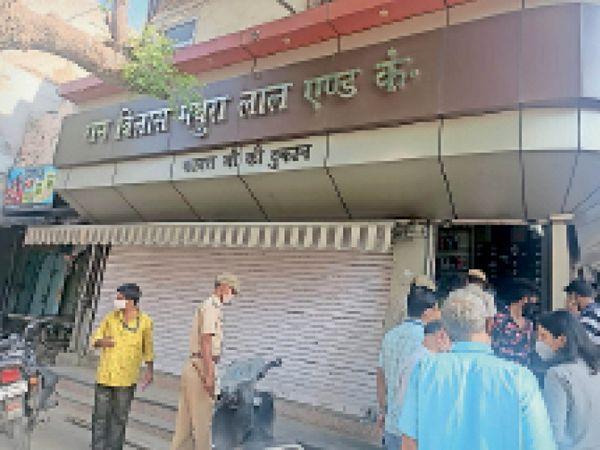 आयुक्त दुर्गा कुमारी के नेतृत्व में दुकान सीज करते हुए। - Dainik Bhaskar