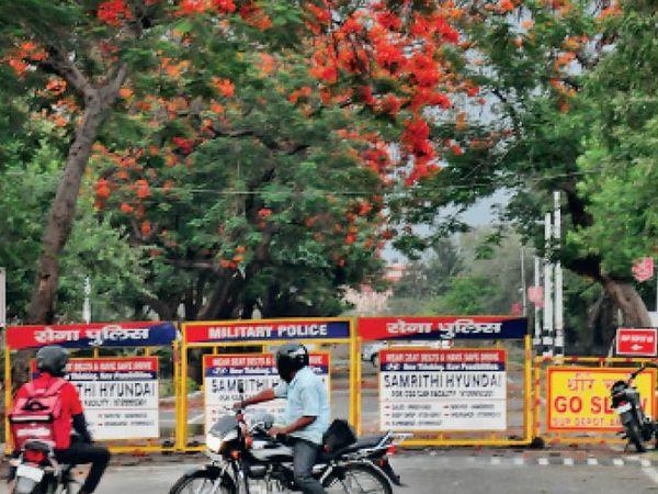 अम्बाला कैंट | गीता गाेपाल चाैक पर सेना ने बंद किया रास्ता, वाहन चालकों को लौटना पड़ा। - Dainik Bhaskar