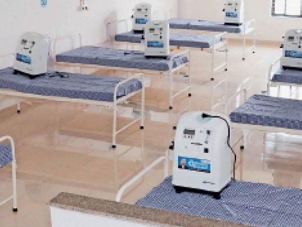 कोरोना मरीजों के लिए मेडिकल कॉलेज में शुरू किया गया नया वार्ड। - Dainik Bhaskar