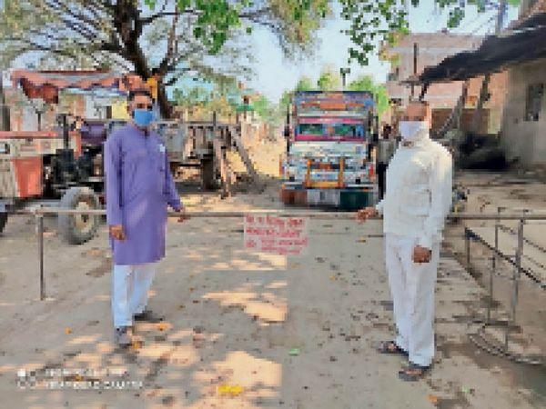 शाजापुर   इस तरह ग्रामीणों ने कर दी अपनी सीमाएं सील। बाहरी लोगों के आने पर लगाया प्रतिबंध। - Dainik Bhaskar