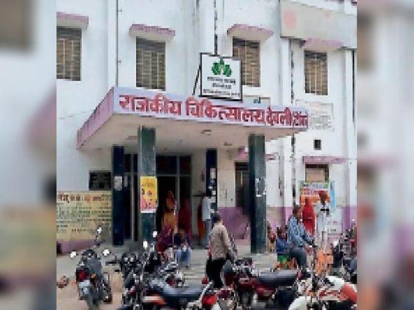 देवली| राजकीय अस्पताल को मिली सौगात। - Dainik Bhaskar