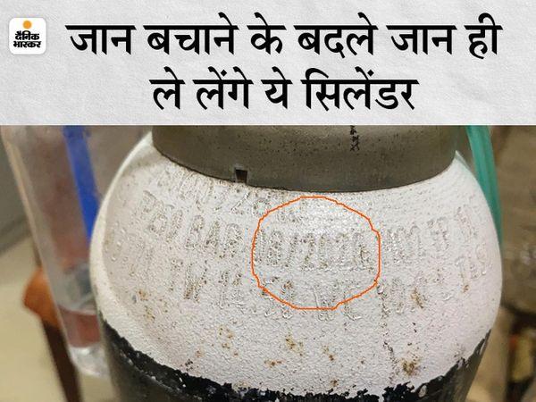 पटना में दलालों के जरिए एक्सपायरी डेट का ऑक्सीजन सिलेंडर उपलब्ध कराया जा रहा। - Dainik Bhaskar