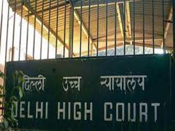 हाईकाेर्ट ने कहा- सुप्रीम काेर्ट के 30 अप्रैल के आदेश काे लागू करने में केंद्र और राज्य दाेनाें सरकारें नाकाम रही हैं। - Dainik Bhaskar