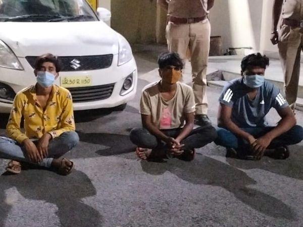 आरोपी अबतक 1 लाख 78 हजार की चोरी कर चुके है - Dainik Bhaskar