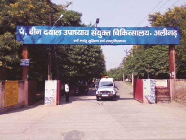 घटना से एक कर्मचारी घायल हुआ है, जिसका उपचार किया जा रहा है। - Dainik Bhaskar