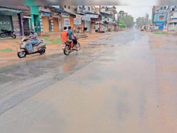 शहर में एक घंटे हुई बारिश। इससे लोगों को गर्मी से राहत मिली। - Dainik Bhaskar