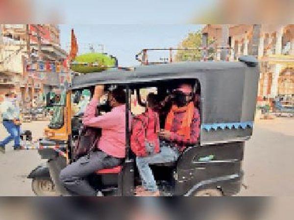 लाॅकडाउन के बावजूद ऑटो पर यात्रियों की भीड़ - Dainik Bhaskar
