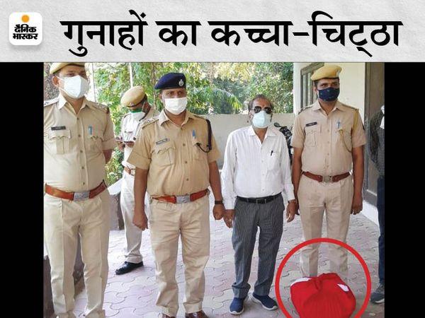 पुलिस ने 27 आरोपियों के खिलाफ पॉस्को कोर्ट क्रम 2 में चालान पेश किया है। - Dainik Bhaskar