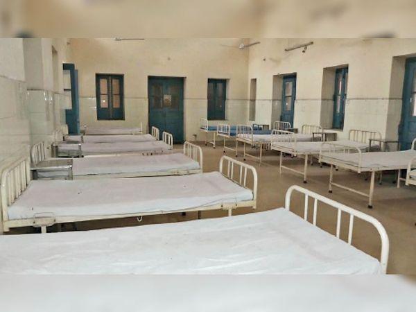 ईएनटी अस्पताल में कोरोना मरीजों के लिए तैयार किया गया वार्ड। - Dainik Bhaskar